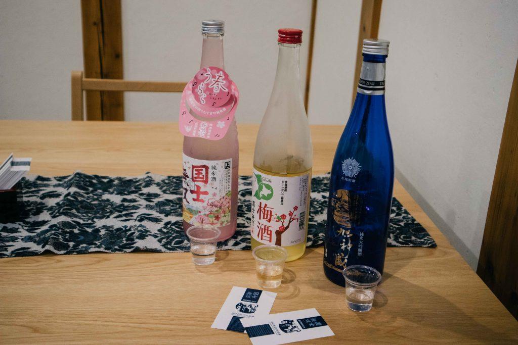 Sake Factory Hokkaido